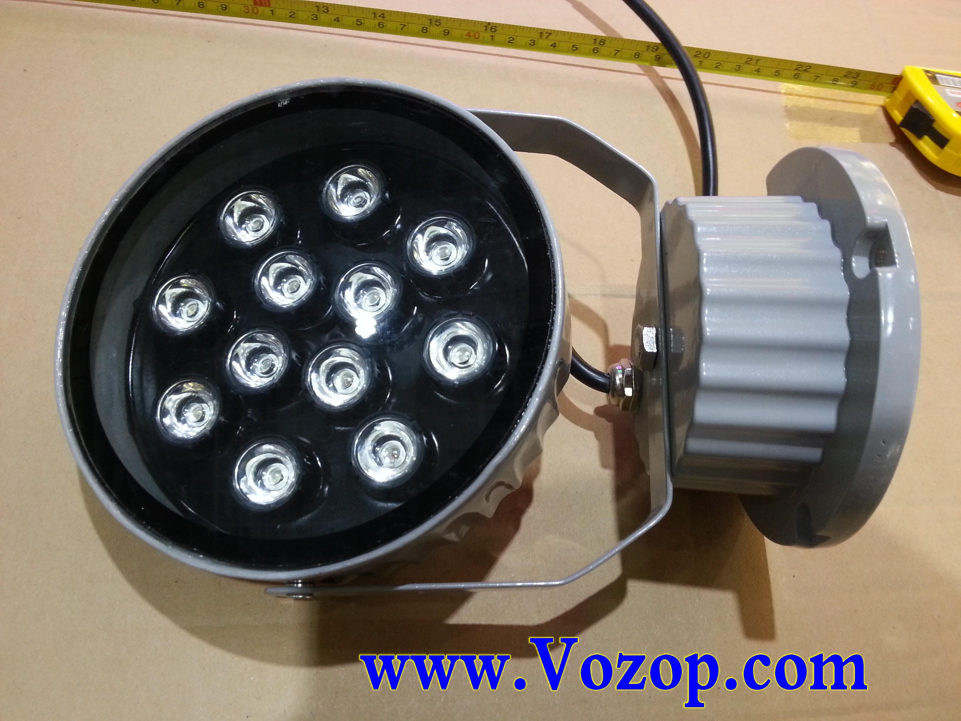 12W_Projecting_Light_Waterproof_Project_Lamp