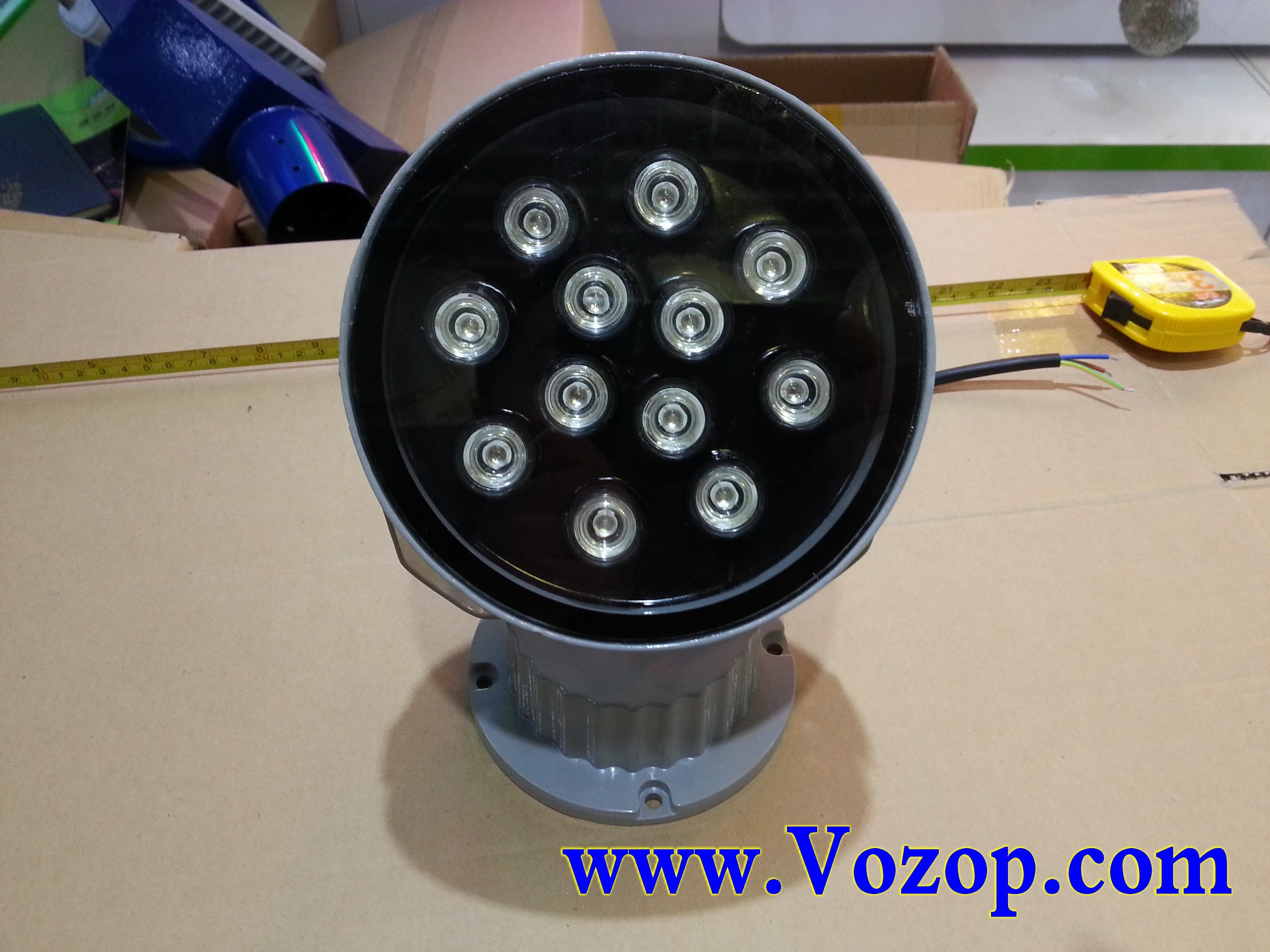 12W_Waterproof_Project_Lamp