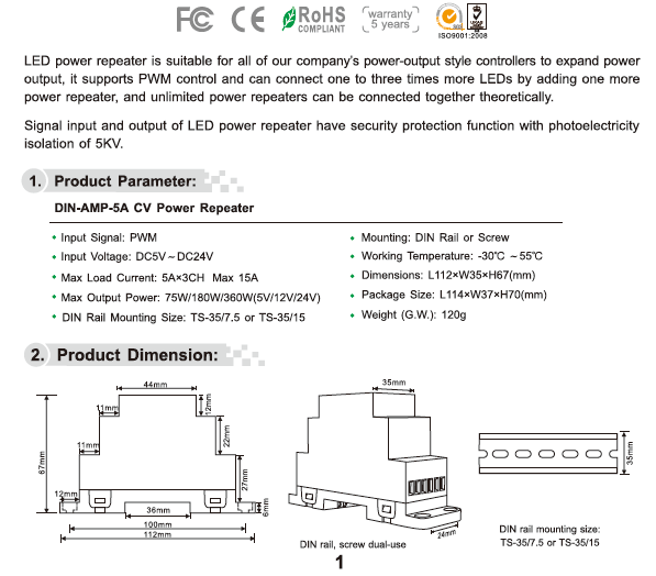 DIN_AMP_5A_CV_Power_Repeater_DIN_Rail_1