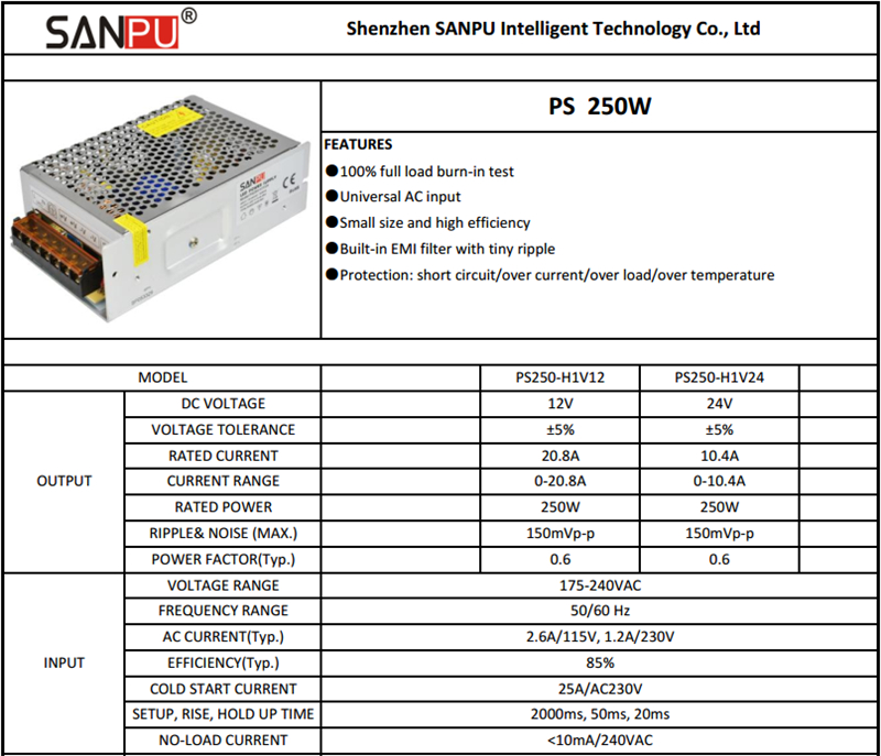 Sam_Power_EMC_PS_Series_PS250_H1V12_3