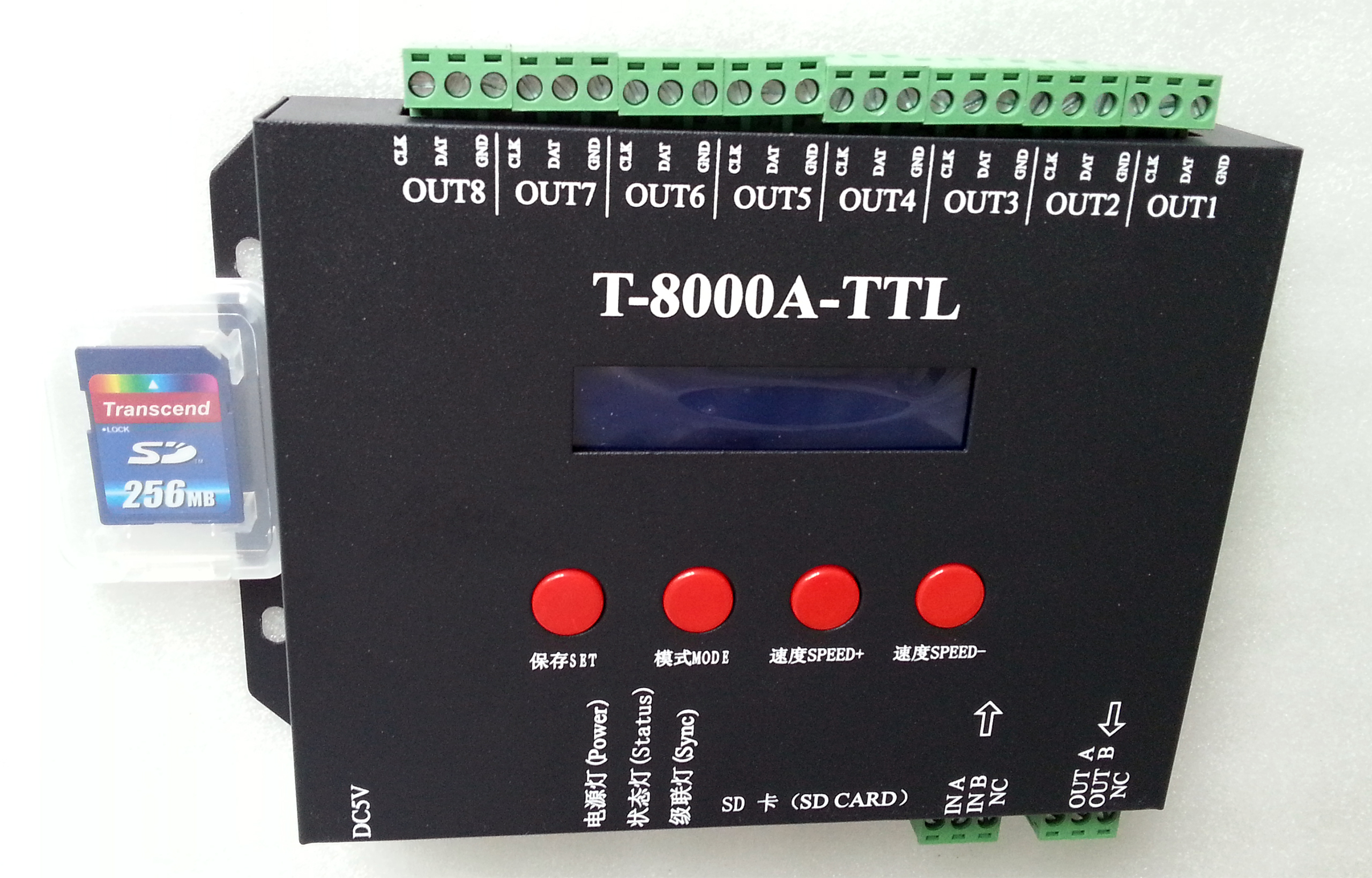 T8000_SD_Card_LED_Pixel_Controller_Programmable_RGB_LED_Controller