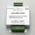 RGBW RGBWW Signal Amplifier Repeater for RGBW RGBWW LED Strip Light